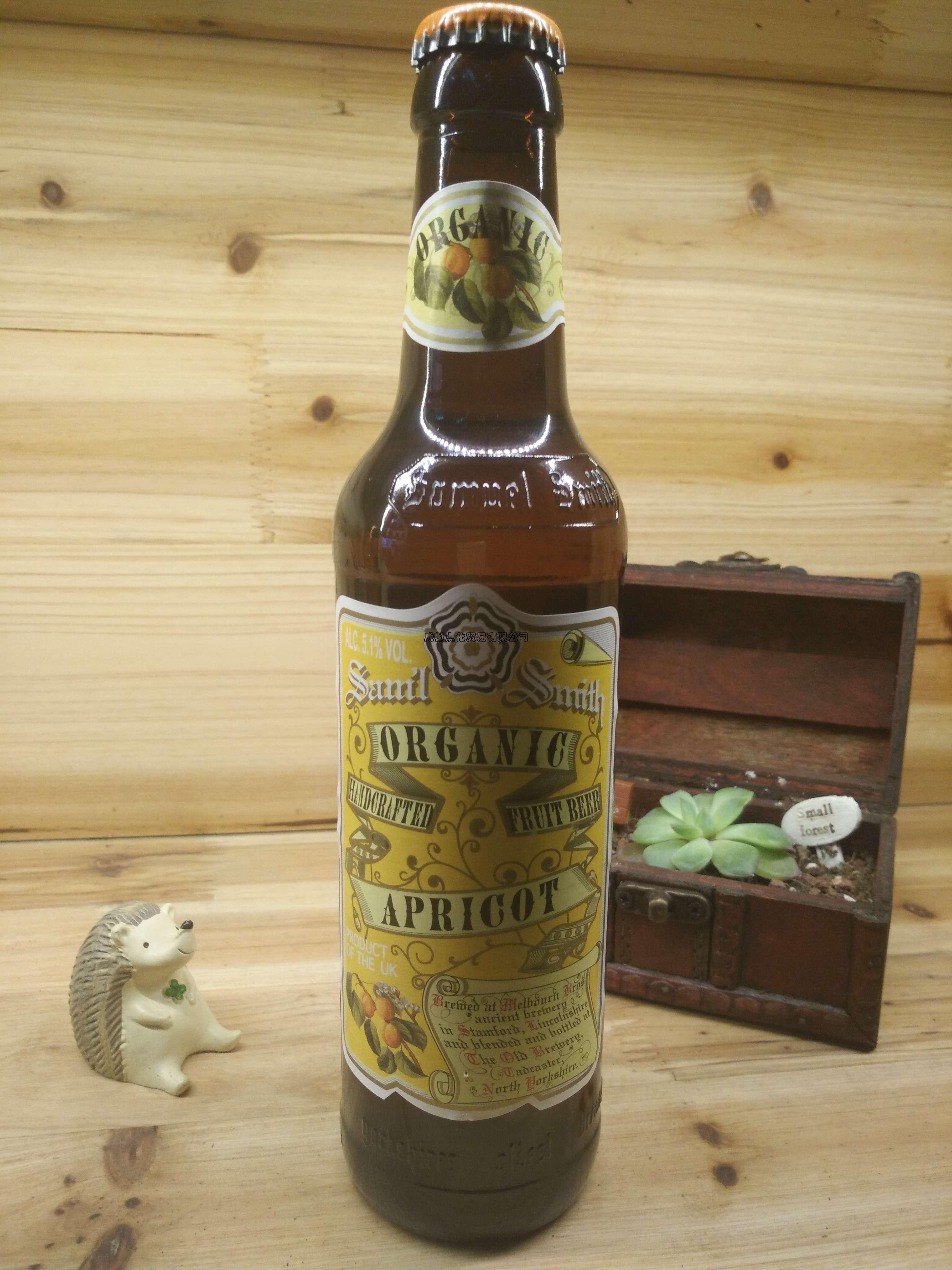 成都进口啤酒批发丨成都进口啤酒供应丨森美尔有机杏